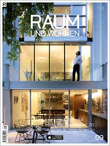 Titelseite Raum und Wohnen